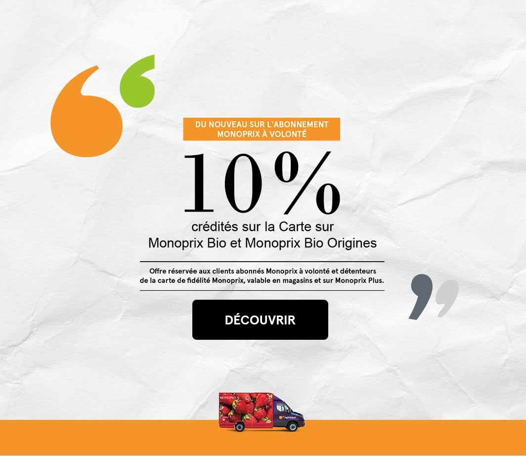 Abonnement MPX PLUS (-10%)