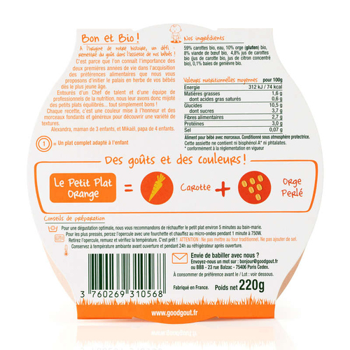 Good Goût boeuf, carottes, orge perlé dès 12 mois 220g