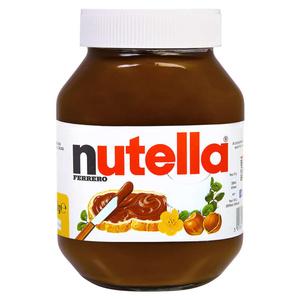 Nutella Pate À Tartiner Aux Noisettes.