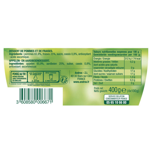 Andros Compote Pomme Fraise 4x100g